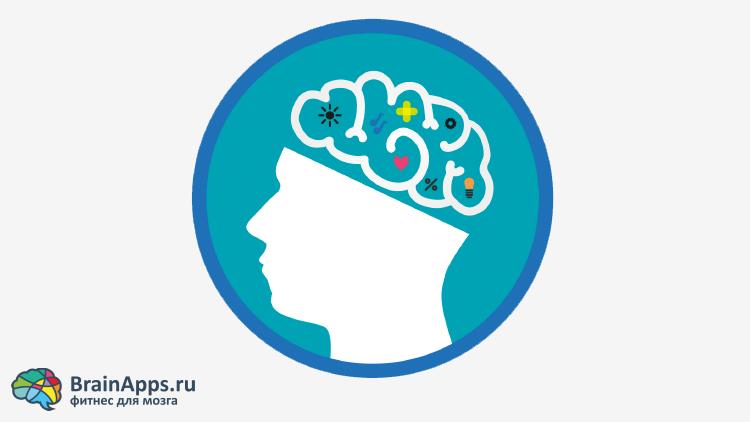 10 опасных привычек медленно убивающих мозг