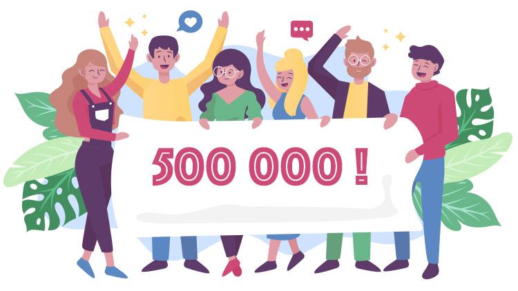 Нас уже 500 000 человек!