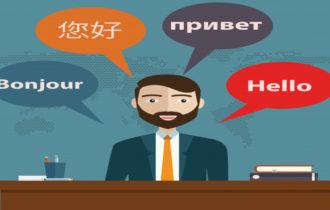 6 мифов о полиглотах