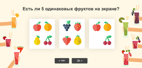 Играть в FruitsMath