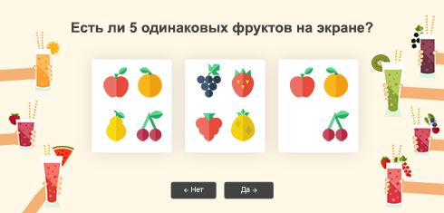 Играть в FruitsMath